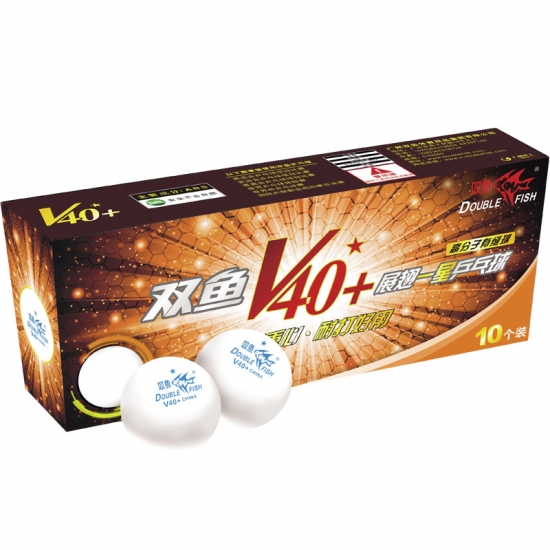 Premium 1 Star Ping Pong Ball