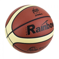High Quality Hot Sale Basketball