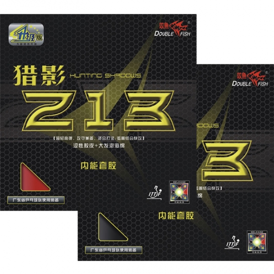 Best Professional Table High Bounce Tennis Rubber