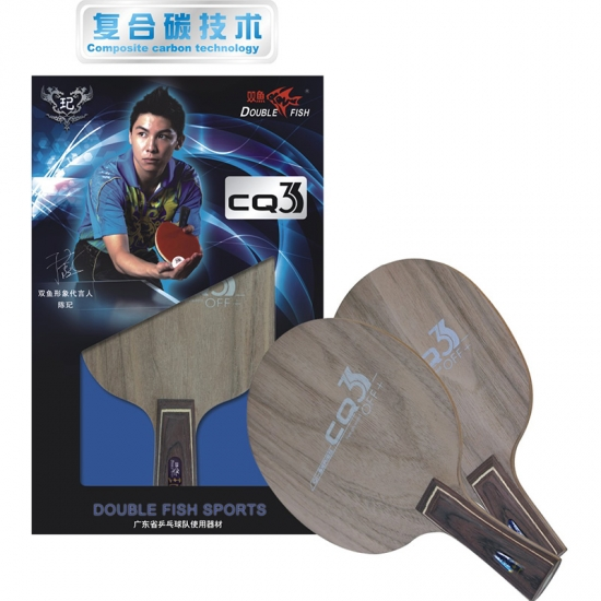 Professional Offenvise Table Tennis Blade