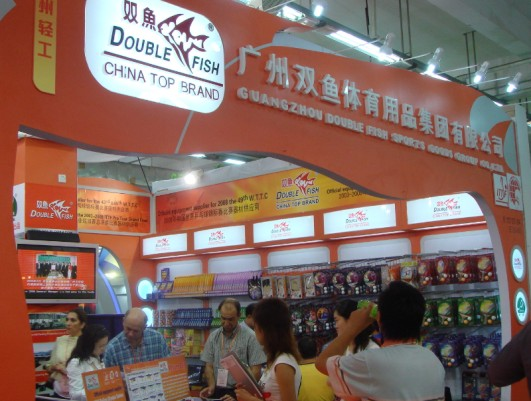 Canton Fair in May 1-5, 2017