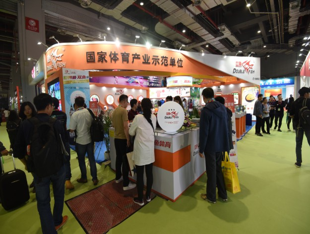 Double Fish attended 2018 China Sports Goods Exposition