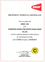 Badminton Shuttlecock Equipment Approval Certificate