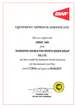 Badminton Equipment Approval Certificate